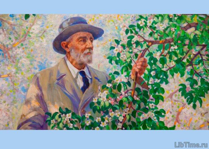 И.В. Мичурин - творец новых форм растений