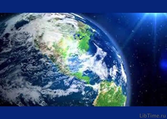 Условия для возникновения жизни на Земле