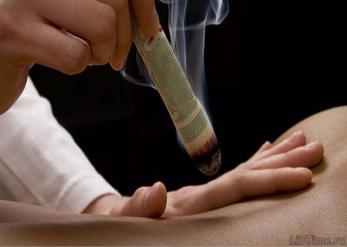 Прижигание сигарой