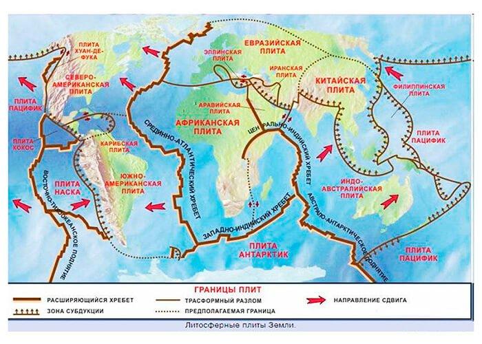 Карта сейсмических областей Земли